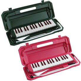 KC 鍵盤ハーモニカ メロディピアノ P3001-32K【ドレミファソラシール付き】【キョーリツ】