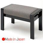 甲南MK-70ピアノ椅子(ベンチタイプ)日本製