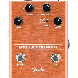 Fender MTG Tube Tremolo トレモロ【フェンダーエフェクター】