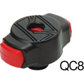 TAMA シンバルナット QC8 Quick-Set Cymbal Mate【タマ】