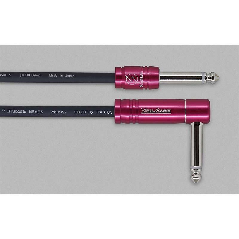 VITAL AUDIO VA-Flex/SD 5m S/L SCANDAL Signature Model Cable【バイタルオーディオ】