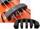 ウルトラミュート バイオリン サイレンサー