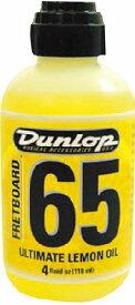 Jim Dunlop/レモンオイル #6554【ジムダンロップ】
