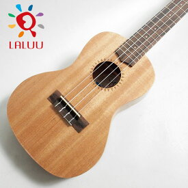 Laluu Ukulele LA-MH-C コンサートウクレレ