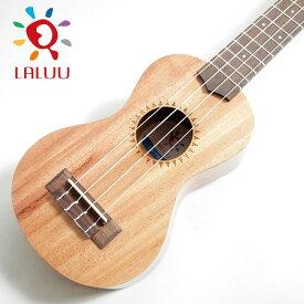 Laluu Ukulele LA-MH-S ソプラノウクレレ