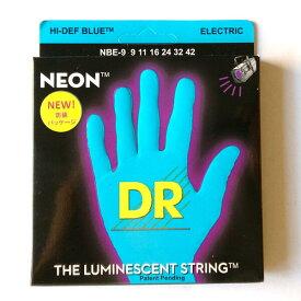 【メール便可】DR Strings DR弦 エレキギター弦 NBE-9 ブルー ネオン コーテッド LITEゲージ