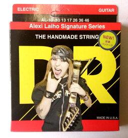【メール便可】DR Strings DR弦 エレキギター弦 AL-10 アレキシ・ライホ シグネチャー弦