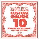 【メール便可】ERNIE BALL [アーニーボール]  エレキギター・アコースティックギター兼用バラ弦 .010インチ Slinky S…