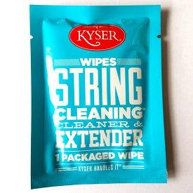 【メール便可】KYSER K100WIPE ストリングクリーナー ウェットティッシュタイプクロス