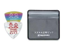 【メール便可】SUZUKI ピック 大正琴ピック やわらかピックセット TSP-2S