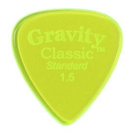 【メール便可能】GRAVITY GUITAR PICKS ピック クラシック・スタンダード [1.5mm, Fluorescent Green]高級