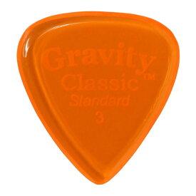 【メール便可能】GRAVITY GUITAR PICKS ピック クラシック・スタンダード [3.0mm, Orange]高級