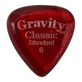 【メール便可能】GRAVITY GUITAR PICKS ピック クラシック・スタンダード [6.0mm, Red]高級