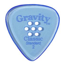 【メール便可能】GRAVITY GUITAR PICKS ピック クラシック・スタンダード マルチホール[2.0 mm with Multi-Hole, Blue]高級