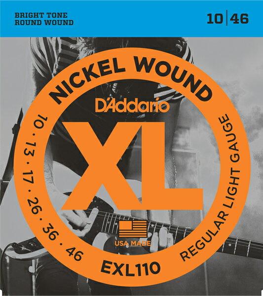 [ メール便 対応可 ]訳あり D'Addario EXL110 エレキギター弦 10-46 レギュラーライトゲージ 1弦 010 - 6弦 046 6本 ギター弦 EXL-110 XL エレキ弦