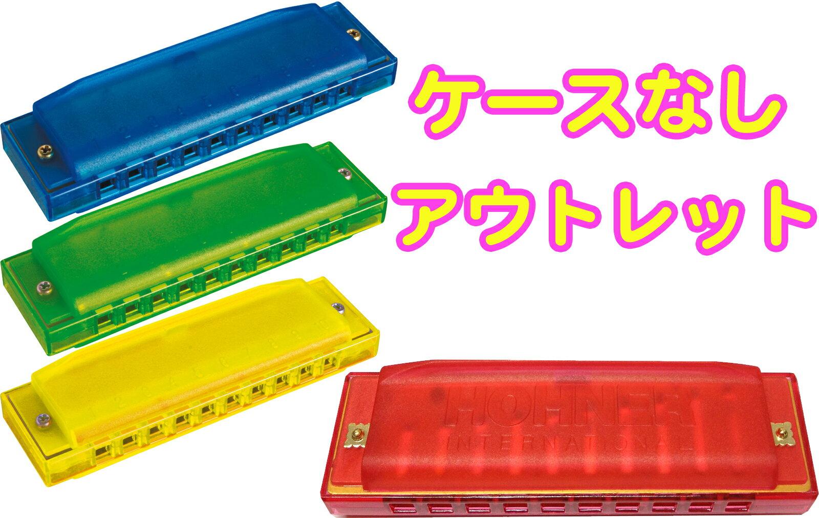 [ メール便 送料無料 ]ケースなし アウトレット ブルースハープ型 10穴 カラー ハーモニカ ホーナー ハッピーカラーハープ C調 おもちゃ 粗品 プレゼントに おすすめ Red 赤色 yellow 黄色 Blue 青色 Green 緑色