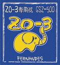 [ メール便 対応可 ]FERNANDES GSZ-500 ZO-3専用弦 ギター弦 ぞーさん エレキギター 10-46 ZO-3シリーズ 芸達者 ST 6本 ...