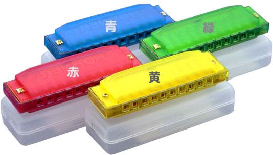 数量限定 ブルースハープ型 10穴 カラー ハーモニカ ホーナー ハッピーカラーハープ C調 おもちゃ 粗品 プレゼントに おすすめ Red 赤色 yellow 黄色 Blue 青色 Green 緑色
