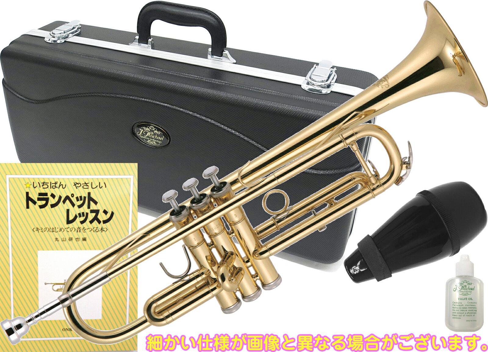 トランペット サイレンサー付き セット TR-200 新品 アウトレット J.Michael Trumpet Gold 初心者 おすすめ 送料無料(条件付) 楽器 本体 運指表 ケース マウスピース バルブオイル ミュート 教本付き
