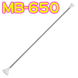 Baton twirling musical instrument music SUZUKI MB-65 succession 67cm トワーリングバトンケース including the スズキトワリングバトン MB-650 marching article parade sporting goods thiadance exercises article rhythmic gymnastics ballet costume play drum and fife corps for adult in