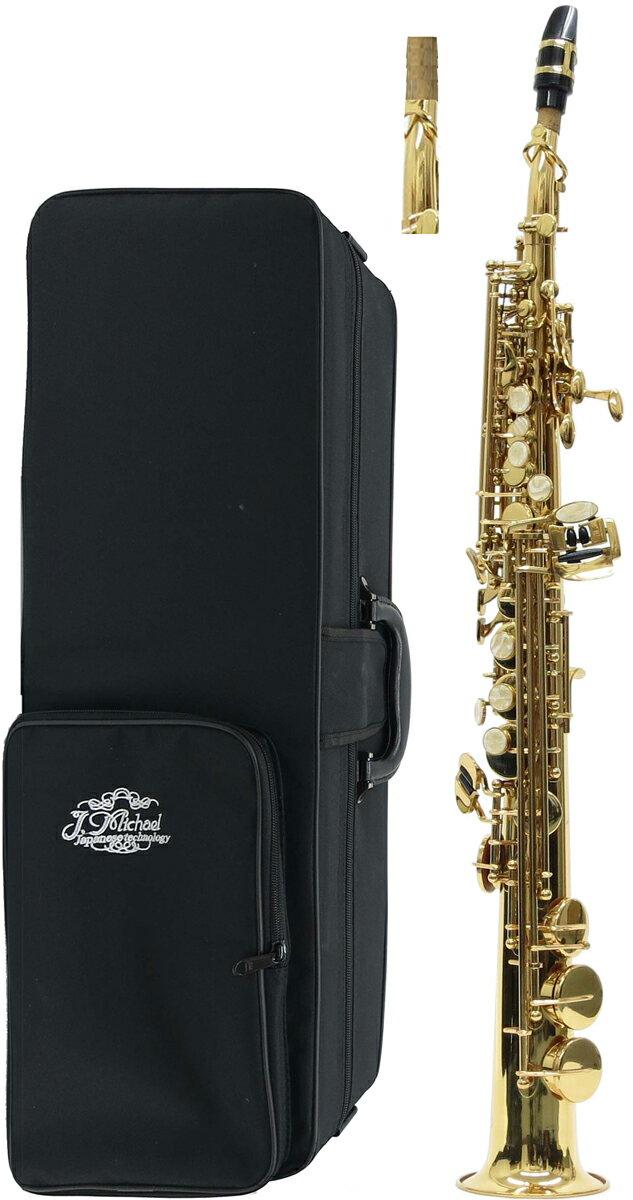ソプラノサックス SP-650 新品 アウトレット Jマイケル ストレート ソプラノサクソフォーン サックス 楽器 本体 ケース マウスピース リード セット 初心者 管楽器 送料無料(条件付)