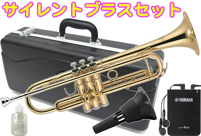 家で練習 トランペット 消音効果の高い ヤマハ サイレントブラス SB7X ミュート Jマイケル トランペット TR-200 新品 本体 初心者 おすすめ 管楽器