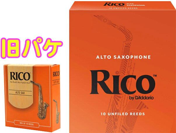 [ メール便 対応可 ] Rico オレンジ アルトサックス リード 10枚入り ダダリオ 2.5番 LRIC10AS2.5 3番 LRIC10AS3 3.5番 LRIC10AS3.5 3半 D'Addario alto saxophone