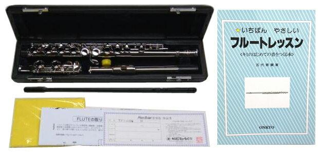 初心者 フルート TF-40N ニッケル 教本付き マックストーン 楽器 頭部管 主管 カバードキー C調 管楽器