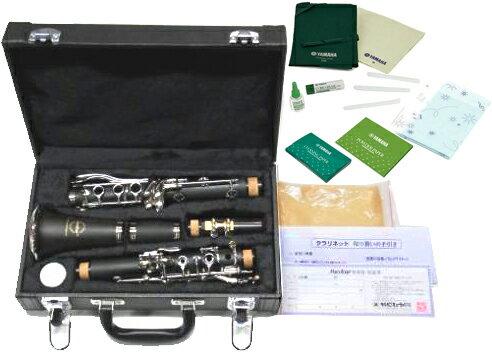 クラリネット & お手入れセット 初心者 クラリネット CL-40 新品 ABS樹脂 マックストーン + ヤマハ KOSCL5 楽器 本体 マウスピース ケース MAXTONE CL40 clarinet set