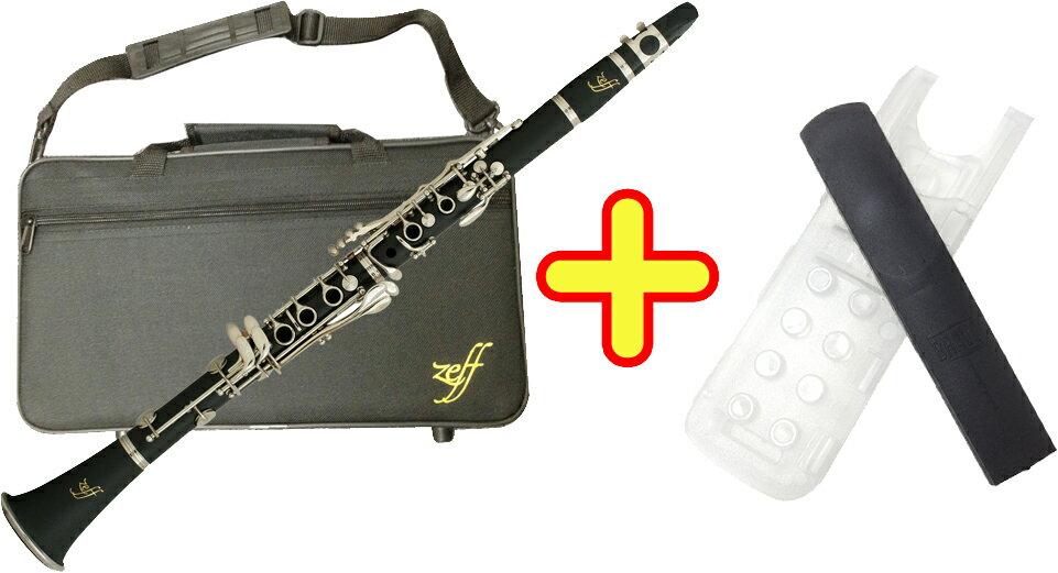 割れにくい リードが付いた 初心者 クラリネット セット ZCL-30 新品 おすすめ 木製より扱いやすい 樹脂製 本体 ケース マウスピース リガチャー付き 吹奏楽 練習用 スタンダード B♭クラリネット 楽器 入門者 安心保証 管楽器
