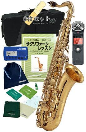 テナーサックス 初心者 おすすめ TN-900 新品 Jマイケル 送料無料 サックス 本体 ケース 運指表 マウスピース リード ヤマハお手入れセット他 J.Michael Tenor saxophone TN900 Gold 管楽器