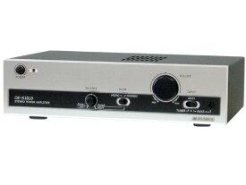 MASSIVE ( マッシブ ) OE-S1010 ◆ パワーアンプ MONO/ST切換可能