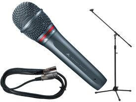 audio-technica ( オーディオテクニカ ) AE4100 三脚マイクスタンドSET(XLR-XLR) ◇ ブーム/ストレートタイプ両対応のマイクスタンドと5メートルのマイクケーブル のお得なセット [ 送料無料 ]