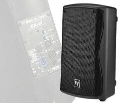 Electro-Voice ( EV エレクトロボイス ) ZXA1-90 (1本) ◆ パワードスピーカー ( アンプ搭載 ) [ ZxA series ][ZXA190][ 送料無料 ]