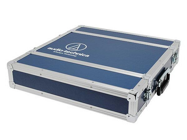 audio-technica ( オーディオテクニカ ) ATW-C16 ◆ ATW-R920専用キャリングケース [ ワイヤレスシステム 関連商品 ][ 送料無料 ]