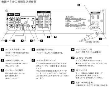 MASSIVE(マッシブ)OE-M15