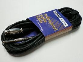 JEUME ( ジューム ) MXP10 ◆ 10メートル マイクケーブル ・キャノン ( メス ) - 2Pフォーン ( 6.3Φ ) 10m