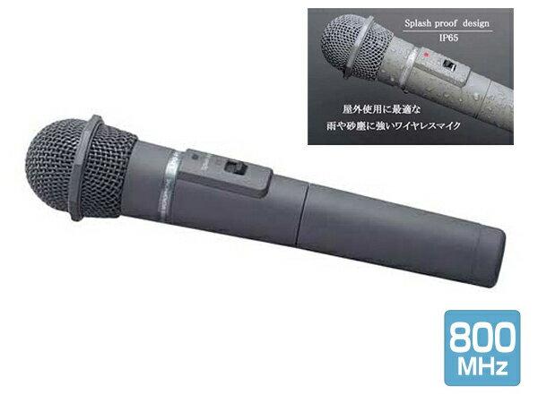 UNI-PEX ( ユニペックス ) WM-8400 ◆ ワイヤレス マイク 送信機 [ ワイヤレスシステム 関連商品 ]