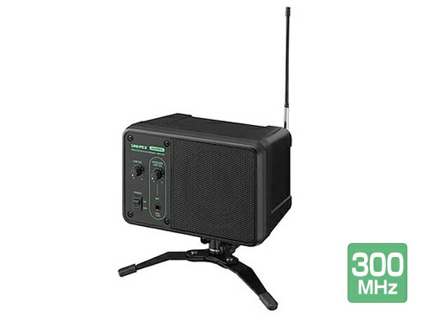 UNI-PEX ( ユニペックス ) WAS-05A ◆ ワイヤレス モニタースピーカー [ ワイヤレスシステム 関連商品 ]