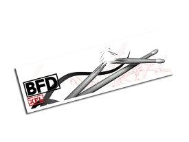 楽天市場】bfd2の通販