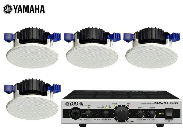 YAMAHA ( ヤマハ ) NS-IC400 (2ペア) 天井埋込セット(MA2030a) 【(NS-IC400x2ペア+MA2030a x1)】【予約商品 次回4月上-中旬予定 オーディオケーブル付き 】 [ NS-IC series ][ 送料無料 ]