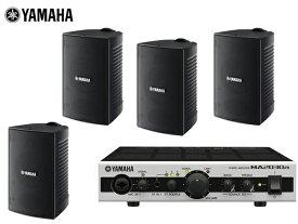 YAMAHA ( ヤマハ ) VS4 ブラック (2ペア) 屋内・野外BGMセット(MA2030a) 【(VS4x2ペア+MA2030ax1)】 [ VS series ][ 送料無料 ]