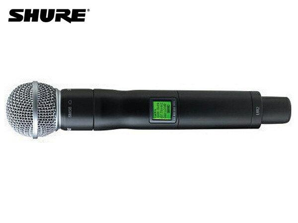 SHURE ( シュア ) MW2/SM58-MJBX ◆ ワイヤレスシステム(送信機) SM58マイクヘッド【(H)】 [ ワイヤレスシステム 関連商品 ][ 送料無料 ]