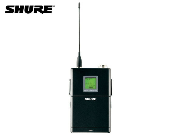 SHURE ( シュア ) MW1-MJBX ◆ ワイヤレスシステム(送信機)【(H)】 [ ワイヤレスシステム 関連商品 ][ 送料無料 ]