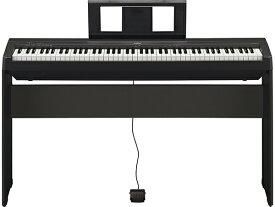 YAMAHA ( ヤマハ ) P-45B(ブラック)純正スタンドセット ◆ 【送料無料】【 88鍵盤 】【 電子ピアノ 】【 練習 】【 レッスン 】【 ピアノタッチ 】 【 smtb-TK 】