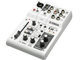 YAMAHA ( ヤマハ ) AG03 ◆【USBオーディオインターフェイス】【ミキサー】【ネット配信】【DTM】【DAW】