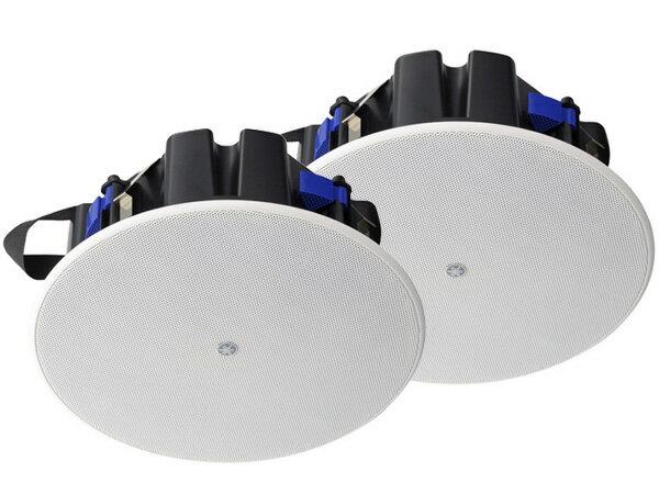 YAMAHA ( ヤマハ ) VXC3FW (ペア) ◆ 天井埋込型スピーカーシステム・シーリング型 [ VXC_Fシリーズ ][ 送料無料 ]