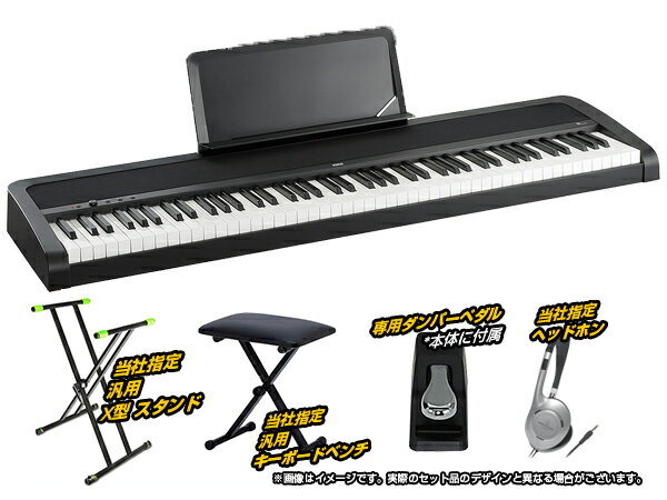 KORG ( コルグ ) B1-BK 簡易練習セット【台数限定 】 ◆【送料無料】【電子ピアノ】【88鍵盤】【ピアノタッチ】