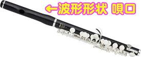 YAMAHA ( ヤマハ ) YPC-62R 木製 ピッコロ 新品 日本製 波型形状 唄口 管楽器 Eメカニズム付き 主管 頭部管 グラナディラ プロフェッショナル piccolo ypc62r 送料無料