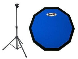 XINY ドラム練習パッド 8インチ・スタンド付【DTP08-BE + TDS-01】